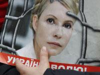 Тимошенко не может встать с кровати. 249609.jpeg