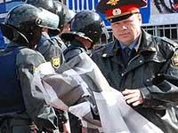 Московская милиция задержала около 50 футбольных фанатов
