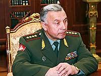 Начальник Генштаба ВС РФ начинает визит на Кубу