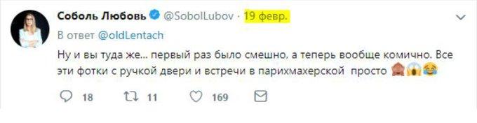 Конфликт был: Свидетели рассказали о встрече Соболь с Пригожиным. 399610.jpeg