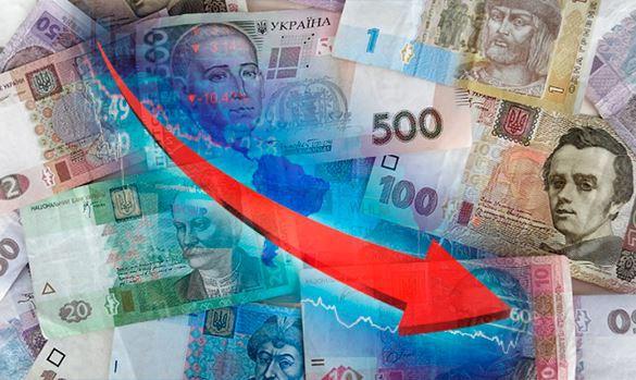 Forbes: Кредиторы отправят Украину в беспорядочный дефолт. 319611.jpeg