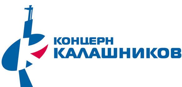 логотоп концерна Калашников