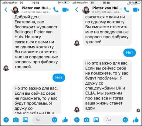 ФАН вынудил Bellingcat признать подготовку нового антироссийского фейка. 408611.jpeg