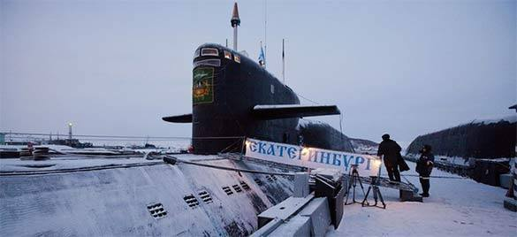 Российский подводный флот поднят по тревоге. 301612.jpeg