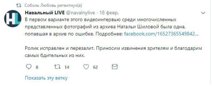 Конфликт был: Свидетели рассказали о встрече Соболь с Пригожиным. 399612.jpeg