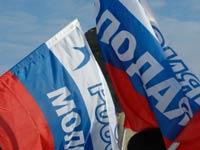 В Москве прошла акция