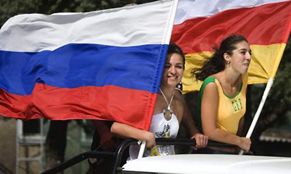 Южная Осетия с РФ. И пусть другие выбирают. Южная Осетия с РФ. И пусть другие выбирают