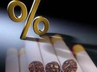 Французские академики знают, как бороться с курением