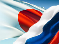 РФ готова к сотрудничеству с новым правительством Японии