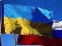 В Киев прилетел самолет с российскими лекарствами