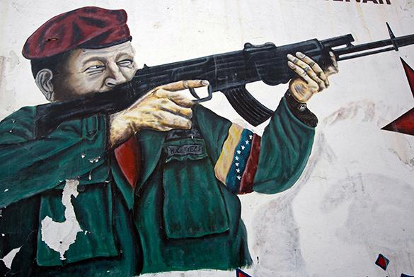 Венесуэла скорбит по Уго Чавесу: 2 года без Команданте. картина, уго чавес, годовщина смерти