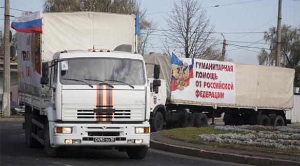 Украинские силовики не проверяли последний гумконвой из России - ОБСЕ. гумконвой, гуманитарная помощь