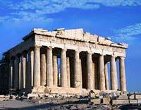 В Афинах объявлена тревога из-за угрозы взрывов в банках