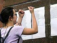 Вузы огласят результаты второго этапа зачисления абитуриентов
