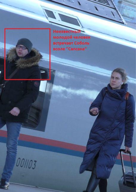 Конфликт был: Свидетели рассказали о встрече Соболь с Пригожиным. 399618.jpeg