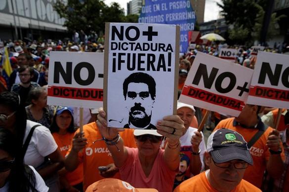 """Венесуэла решительно отвергла """"помощь"""" Трампа в разрешении кризиса. Венесуэла решительно отвергла помощь Трампа в разрешении кризи"""