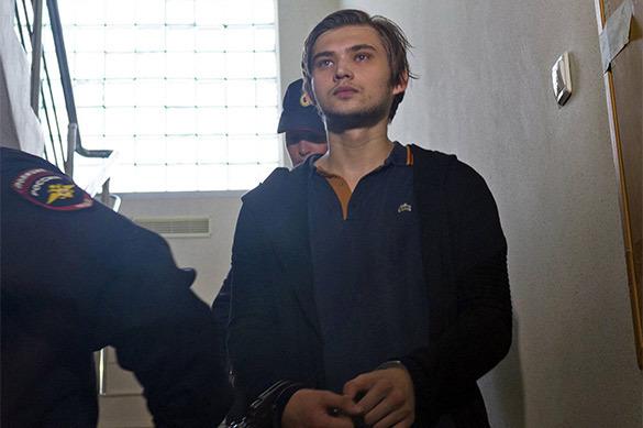 Ловец покемонов из Екатеринбурга приговорен к 3,5 годам условн