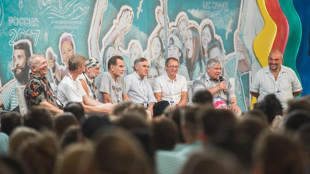 """Участники форума """"Таврида"""" обсудили вопросы анимационных технологий. Участники форума Таврида обсудили вопросы анимационных техноло"""