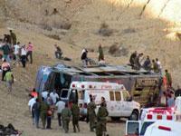 В крупном ДТП в Перу погибли 26 человек