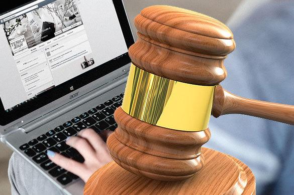 Приговор воспитательнице за перепост отменил Курганский суд За