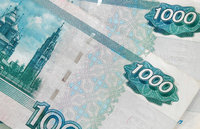 Трудовые пенсии россиян вырастут до 9,8 тыс. рублей. 257624.jpeg
