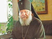 В Доминиканской Республике откроется православный приход