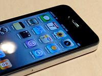 Сирийцам запретили пользоваться iPhone. 250625.jpeg