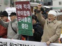 Жителя Сеула посадили за симпатию к КНДР. 280625.jpeg