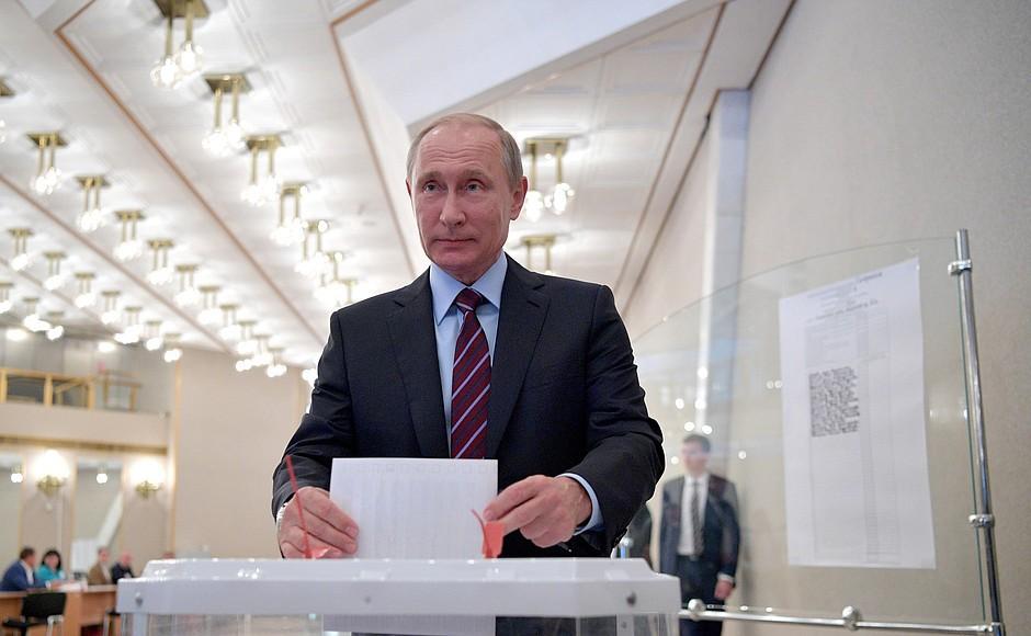 Как проголосовал Путин на выборах 10 сентября. Как проголосовал Путин на выборах 10 сентября
