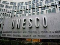 Выпускница МГИМО возглавила ЮНЕСКО