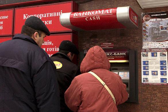 Экономику Украины объявили аналогом МММ. 382626.jpeg