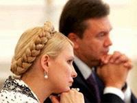 Парламент Украины получит право выбирать президента