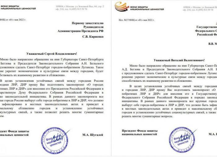 Торговцы с Черкизовского рынка нашли работу в других местах