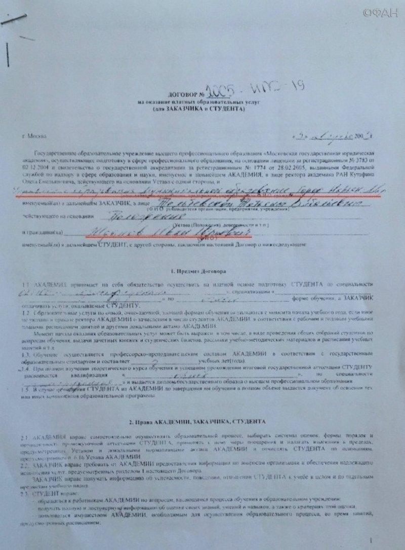 Дети коррупционеров Соболь и Жданов метят в Мосгордуму. 1