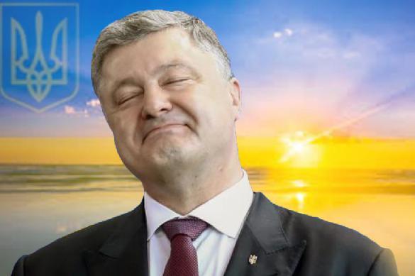 Киев нашел у Порошенко незадекларированное имущество. 398628.jpeg