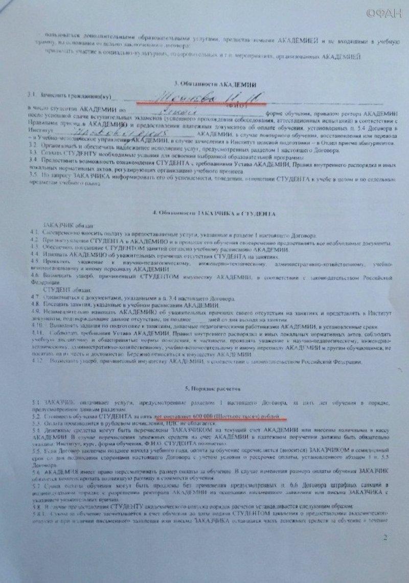 Дети коррупционеров Соболь и Жданов метят в Мосгордуму. 2