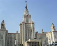 Главное здание МГУ отмечает юбилей
