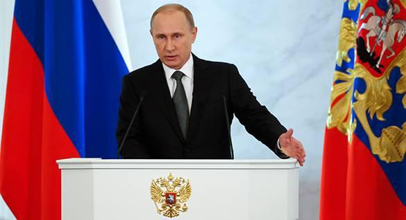 Россияне назвали Владимира Путина