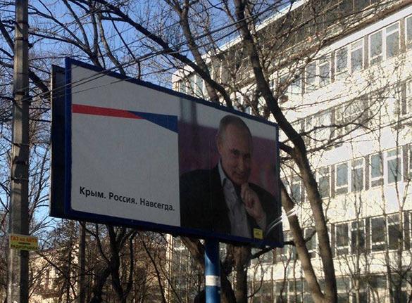 МЭР Республики Крым рассказало о росте экономики после воссоединения с Россией. 372629.jpeg