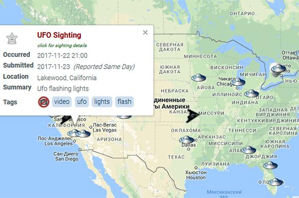 Обнародована интерактивная карта вторжений инопланетян. Обнародована интерактивная карта вторжений инопланетян