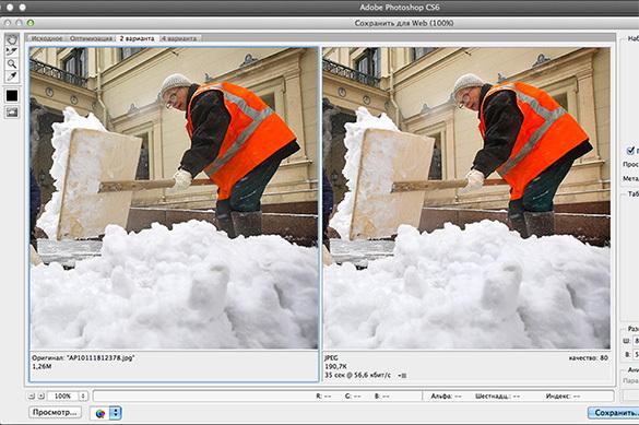 Коммунальщики завалили мэра Москвы липовыми фото о своей работ