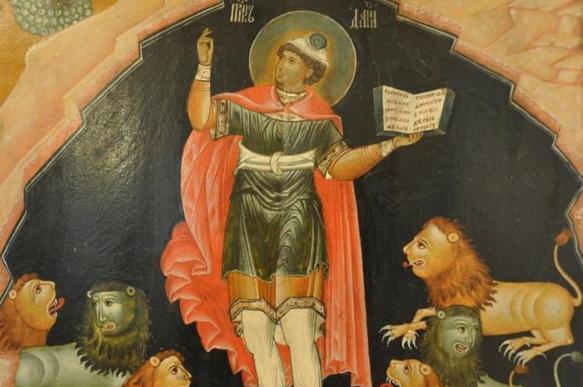 Праотцы, пророк Даниил и его друзья. 396630.jpeg