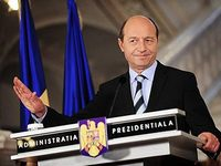 МВФ спасет экономику Румынии