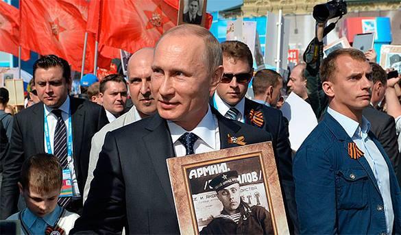 """""""Левада-центр"""": Рейтинг Путина рекордно высок - 86%. Владимир Путин"""