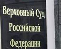 Мужчина с автоматом задержан у здания Верховного суда в Москве