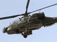 Ирак хочет купить у России 20 вертолетов