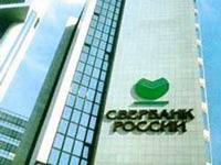 Российские банки попали в мировой топ-30