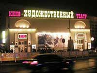 В столице увековечили первый кинобилет