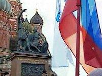 День народного единства отметили 400 тысяч россиян