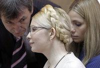 На Тимошенко завели новые дела. 248632.jpeg